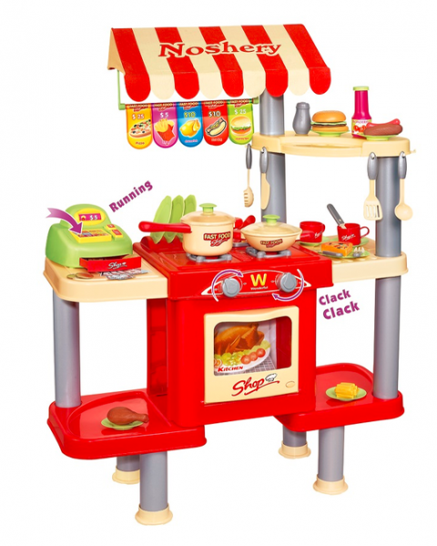 Chipolino - Stand Fast Food