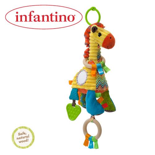 Infantino - Jucarie bebe Girafa Gaga Busy Buddy