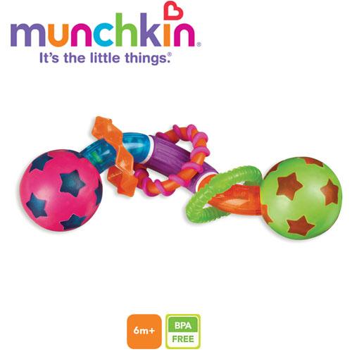 Munchkin - Jucarie dentitie Twisty