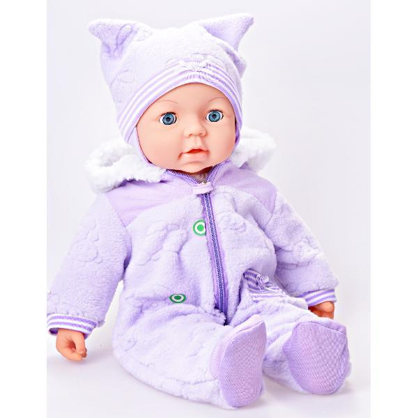 Bayer - Papusa Picollina Dream Baby