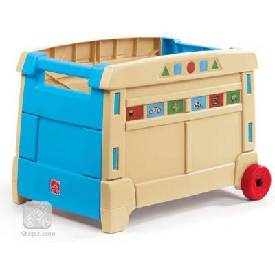 Step2 - Cutie pentru jucarii
