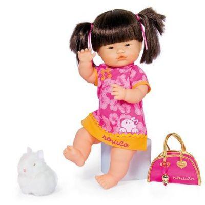 Nenuco - Papusa asiatica cu iepuras