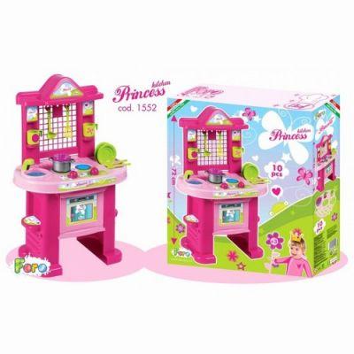 Faro Toys - Bucatarie Princess