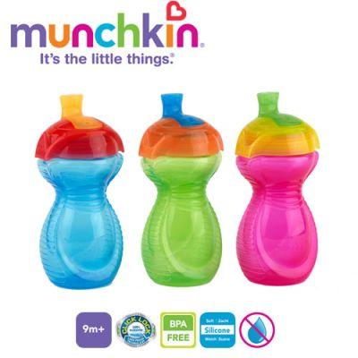 Munchkin - Cana Spill Click Lock 9L+