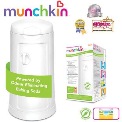 Munchkin - Cos pentru scutece Nappy Disposal System