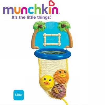 Munchkin - Jucarie de baie Cos de baschet