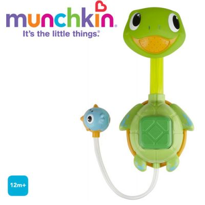 Munchkin - Jucarie de baie Dus Testoasa