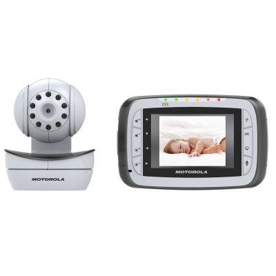 Motorola - Videofon digital bidirectional cu ecran de 2.8