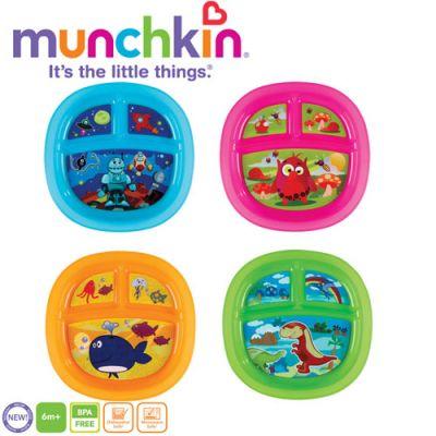 Munchkin - Farfurie decorata compartimentata
