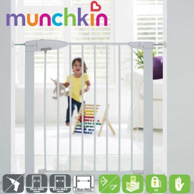 Munchkin - Poarta de siguranta Easy Close