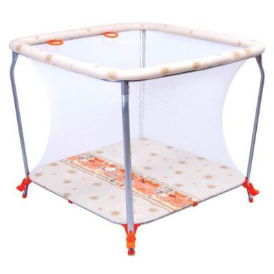 Berber - Tarc copii Square cu pliere compacta