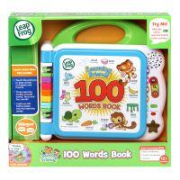 VTech Carte 100 cuvinte in limba engleza si franceza