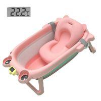 Cadita pliabila cu suport anatomic si termometru electronic Froggy pink