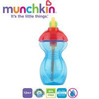 Munchkin - Cana cu pai Flip Click Lock 12L+  Albastru
