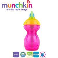 Munchkin - Cana cu pai Flip Click Lock 12L+  Roz