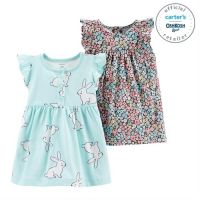 Set 2 Piese Rochite – floral & cu iepuras 100% bumbac Carters
