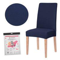 Husa scaun universala din spandex Albastru marin