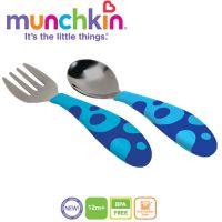 Munchkin - Set 2 tacamuri Lingurita si Furculita Inox 12L+ Albastru