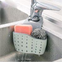 Suport cu scurgere pentru buretele de vase, agatatoare robinet reglabila