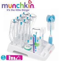 Munchkin - Suport pentru Uscare Biberoane Pliabil