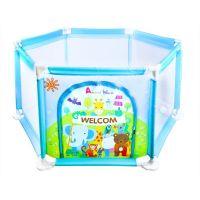Tarc de joaca hexagonal pentru copii Animal World + 50 bile colorate