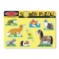 Melissa&Doug - Puzzle de lemn cu sunete Animale de companie