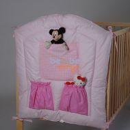 Bebe Design - Buzunar organizator patut
