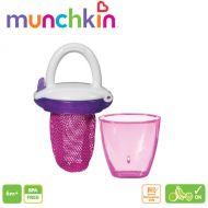 Munchkin - Dispozitiv de hranire Feeder Deluxe Roz