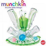 Munchkin - Suport pentru Uscare Biberoane si Accesorii LUX